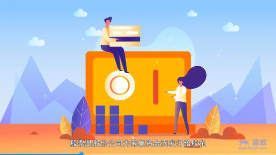 蓝蚁金融科技视频《美股玩新策略》文字指引
