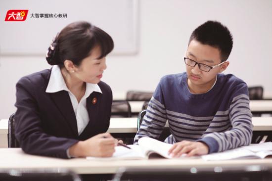 跟着中考一对一辅导大智教育,一起来学习考场上的小技巧