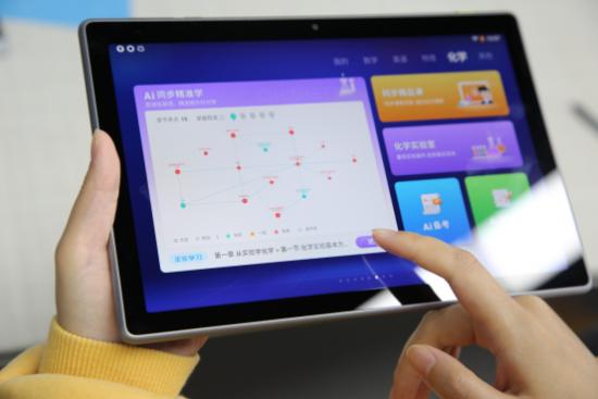 讯飞智能学习机 让英语学习更轻松!
