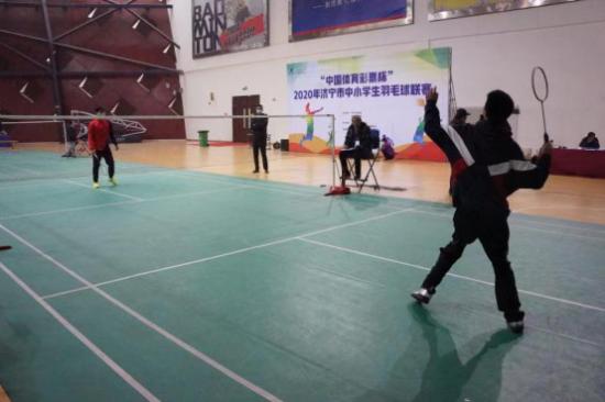 """""""中国体育彩票杯""""2020年济宁市中小学生体育联赛羽毛球比赛完美收官"""