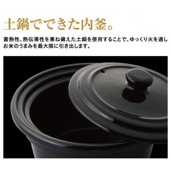 伊賀燒--日本十大名燒六大古窯之一