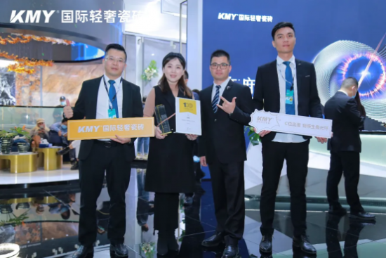 KMY奢度°国际馆随2020广州设计周的结束而拉下帷幕,活动完结
