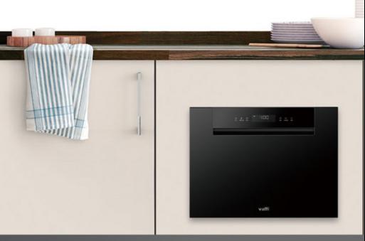国货洗碗机值不值得买?华帝G6让妈妈幸福感翻倍