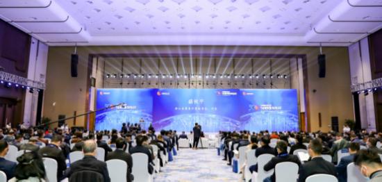 """权威认证!丰巢科技入选""""2020中国新经济企业500强"""""""