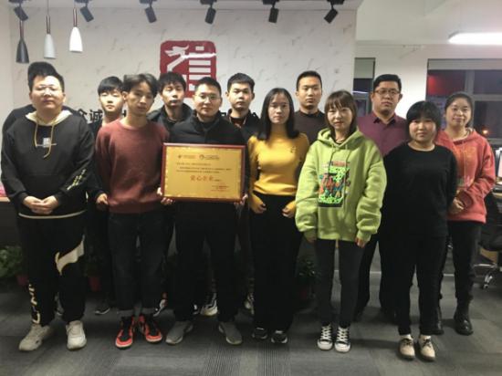 华夏众城积极参与青少儿公益事业,荣获中华儿慈会爱心企业称号