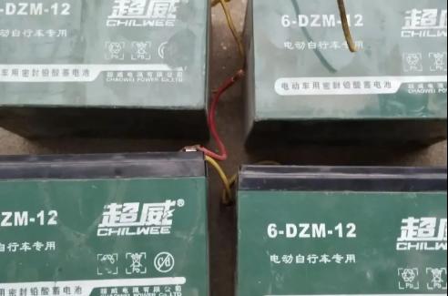 电动车修理工告诉你,哪个牌子电动车电池质量好