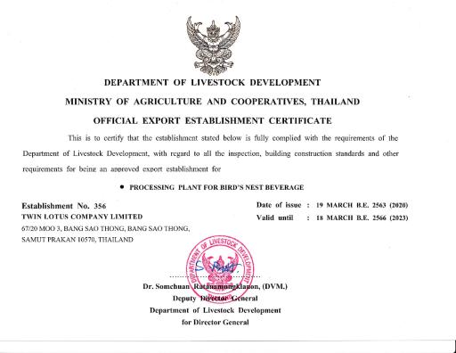 泰国双莲燕窝40年匠心,以进口品质赢得口碑