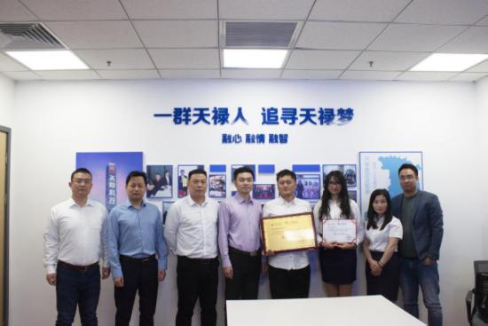 """天禄梦科技集团积极参与青少儿公益事业,荣获""""爱心企业""""称号"""