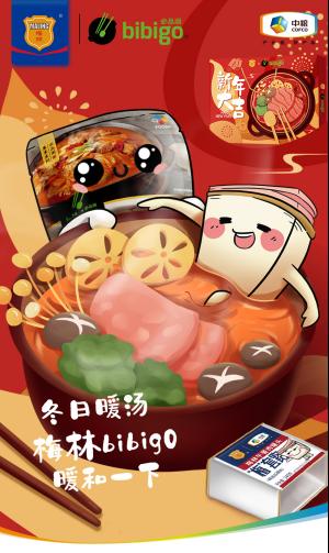 中粮梅林午餐肉&必品阁联名礼盒全新来袭,国货午餐肉与跨国级韩汤的碰撞