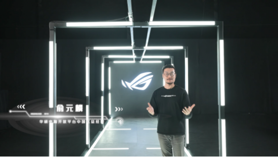 ROG玩家国度2021新品发布会爆燃迎接次时代电竞