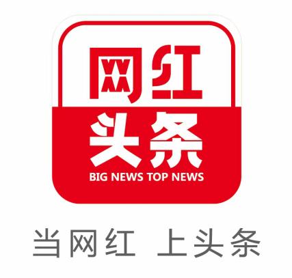 網紅頭條創始人彭儒霖淺談直播行業資源的重要性