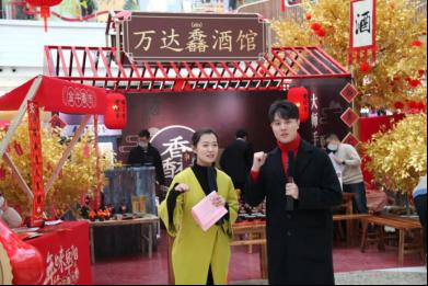 金种子馥合香春节销量稳定增长,品牌势能持续释放