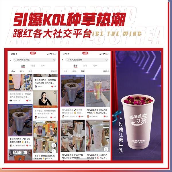 /yangshengtang/2669427.html