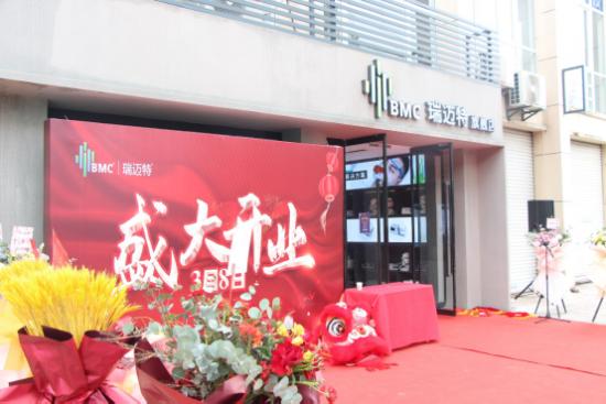 BMC怡和嘉業呼吸健康體驗館落地嘉興,打造浙江呼吸健康新生態