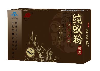 老樹新花  純蟻粉膠囊代表中國螞蟻力量