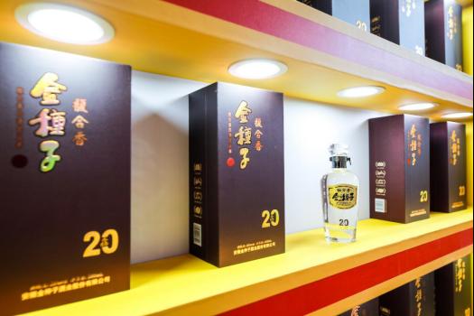 金种子馥合香酒:古法新酿,成就价值典范!