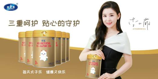 国产奶粉什么品牌比较好?看太子乐奶粉的实力解答