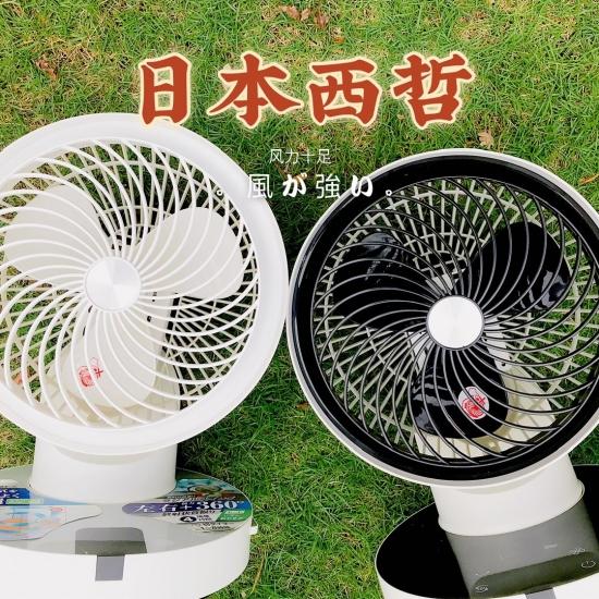日本西哲Sezze稻田循环扇,一年四季都要它,黑科技征服全家口味