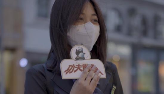 """街头采访!""""你知道《功夫熊猫》茶要开业了吗?"""""""