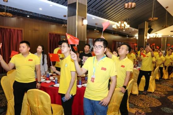 东莞麻涌逾100名青年参加学习教育专题活动