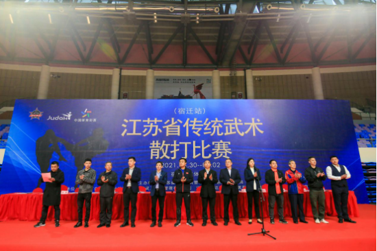 2021江苏省散打比赛南京市江北新区红太阳小学姐妹花勇创佳绩