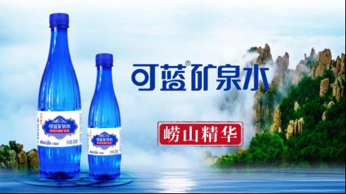 高端水市场群雄逐鹿,看国货品牌可蓝如何脱颖而出