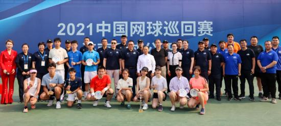中国网球巡回赛济南印象:趵突泉、大明湖、鲁菜与网球