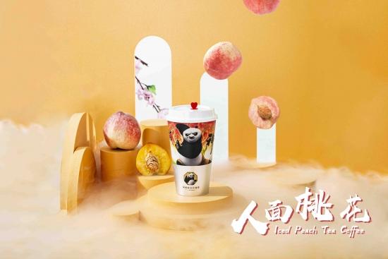 """功夫熊猫茶""""茶饮+IP+国潮""""复合模式打造沉浸式体验!"""