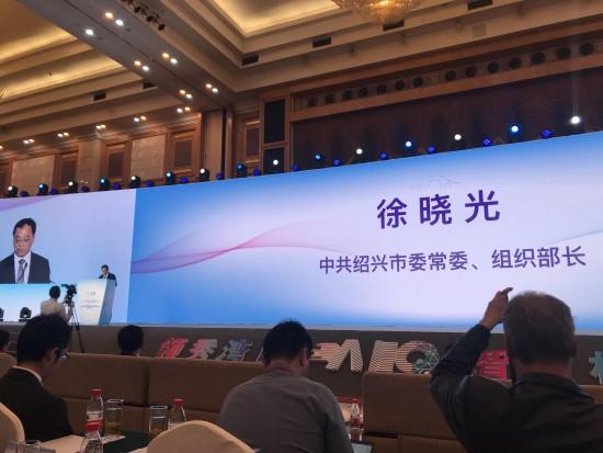 数据大学主席出席2019绍兴机器人产业深圳推荐会