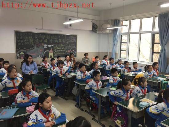 耀华小学天津小学私人欢迎区教学研究人员集体学校调查