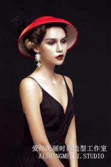北京爱尚美丽    贴身御用时尚造型